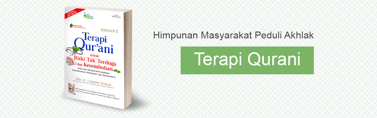 Terapi Qurani